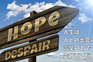 広島漢方で人生が変わった!?潰瘍性大腸炎で悩む90%の人が改善した奇跡的な効果とは
